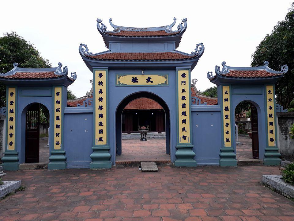 Cổng vào Đền Đô, Bắc Ninh